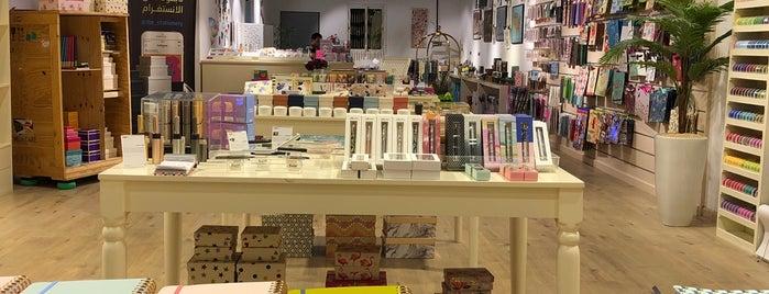 Gift shops - Riyadh
