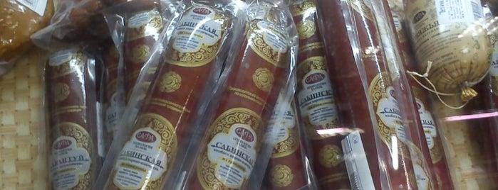 Халал-продукт is one of Sankt-Petersburg.