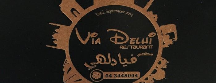 Via Delhi - Dubai is one of poseidon'un Beğendiği Mekanlar.