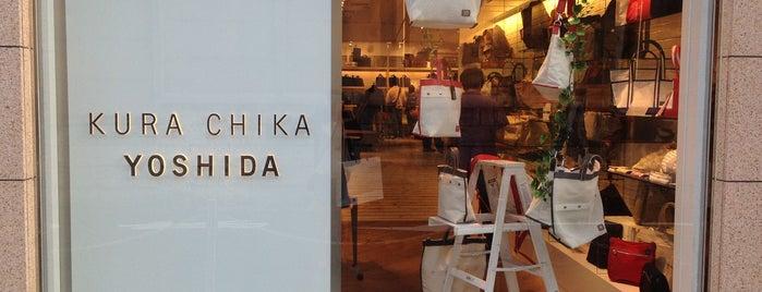 Kura Chika Yoshida is one of Tokyo.