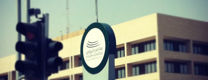 Riyadh Schools is one of . 님이 저장한 장소.