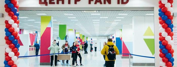 Центр выдачи паспорта болельщика is one of Orte, die Виталий gefallen.