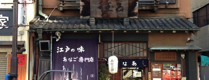 Nihonbashi Tamai is one of 行って食べてみたいんですが、何か?.