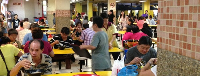 People's Park Food Centre is one of le 4sq with Donald :].