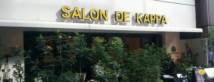 SALON DE KAPPA is one of TOKYO-TOYO-CURRY 4.