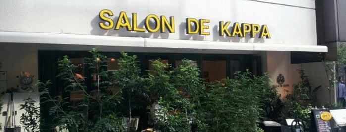 SALON DE KAPPA is one of TOKYO-TOYO-CURRY 4.