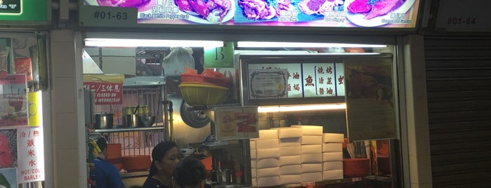 Mattar Road Seafood Barbecue is one of Singapore's 10 greatest street food venues.