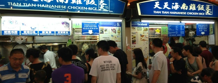 Tian Tian Hainanese Chicken Rice 天天海南鸡饭 is one of SG Food Places.