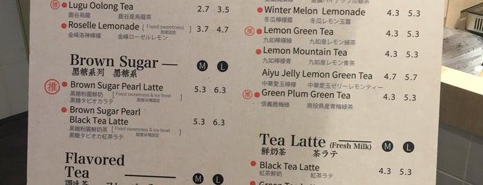 陳家 一芳 水果茶 is one of Micheenli Guide: Popular/New bubble tea, Singapore.