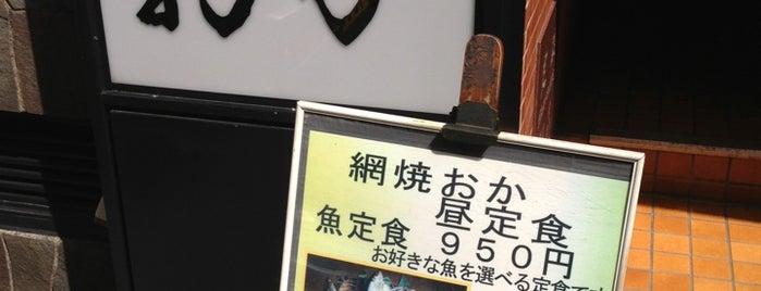 網焼 おか is one of Hideさんの保存済みスポット.