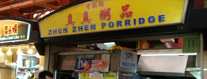Zhen Zhen Porridge 中国街真真粥品 is one of Singapore Travel.