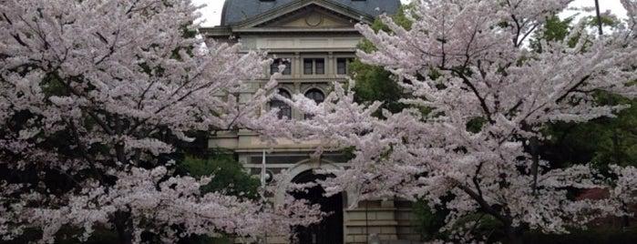兵庫県公館 is one of Kobe-Japan.
