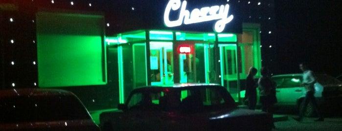 Cherry is one of Orte, die София gefallen.