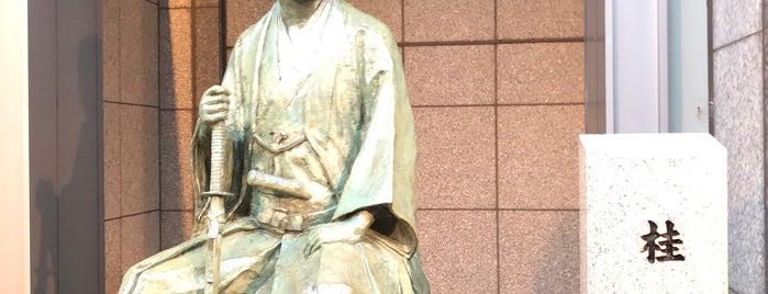 桂小五郎像 is one of 西郷どんゆかりのスポット.