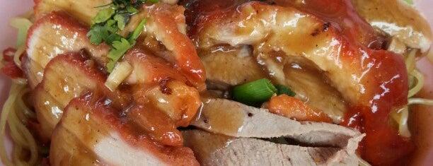 คับแคบหมี่เกี๊ยว is one of Top Taste.