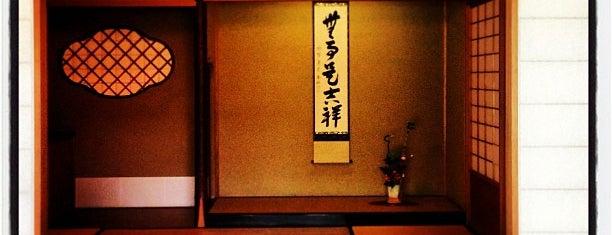 福寿園 宇治茶工房 is one of Kyoto.