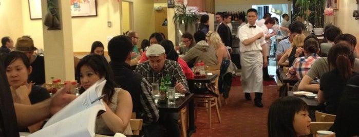San Tung Chinese Restaurant 山東小館 is one of Favorite อาหารนานาชาติ (#278).