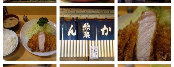 Tonkatsu Enraku is one of Orte, die kebi- gefallen.