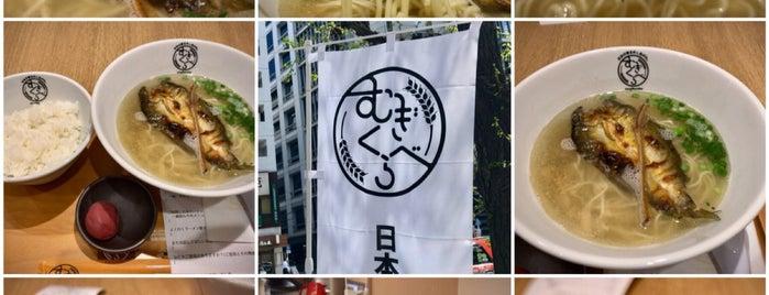 むぎくらべ is one of Orte, die kebi- gefallen.