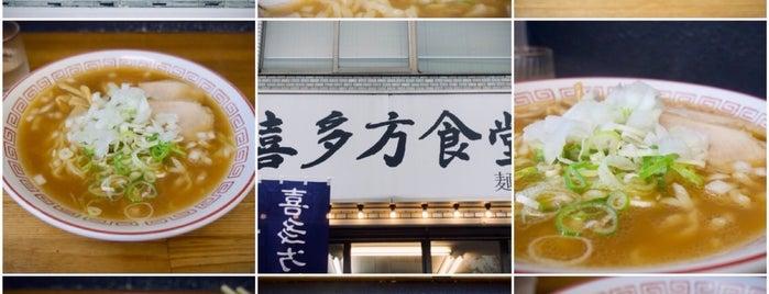 喜多方食堂 麺や玄 is one of Hide: сохраненные места.