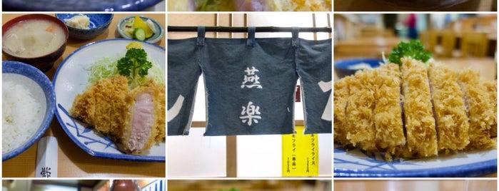 とんかつ燕楽 is one of Orte, die kebi- gefallen.