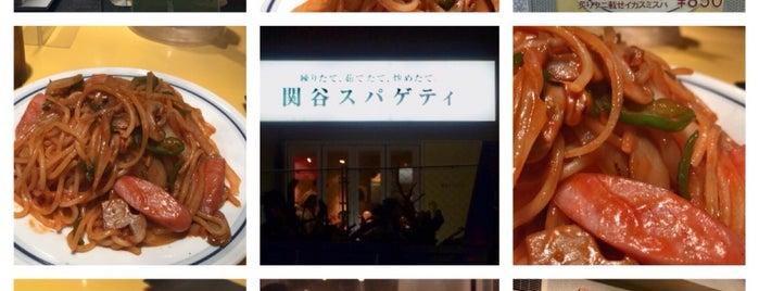 Sekiya Spaghetti is one of Orte, die kebi- gefallen.