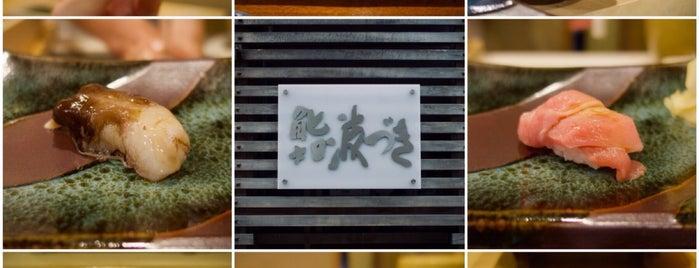 鮨波づき is one of Orte, die kebi- gefallen.