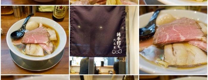 純手打ち だるま is one of Orte, die kebi- gefallen.