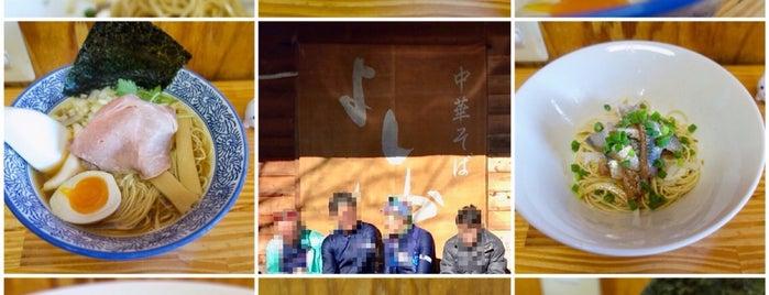 Yoshikawa is one of Orte, die kebi- gefallen.