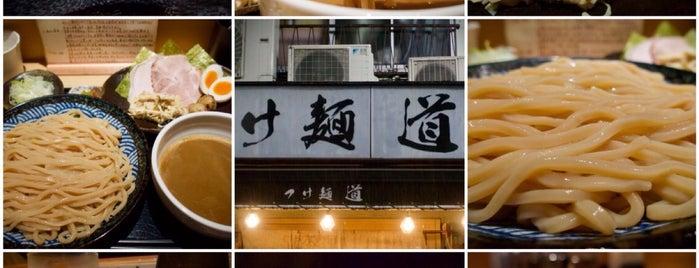Tsukemen Michi is one of Orte, die kebi- gefallen.