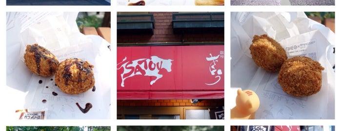 Satou is one of Orte, die kebi- gefallen.