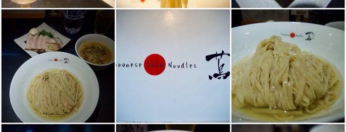 Japanese Soba Noodles Tsuta is one of Orte, die kebi- gefallen.