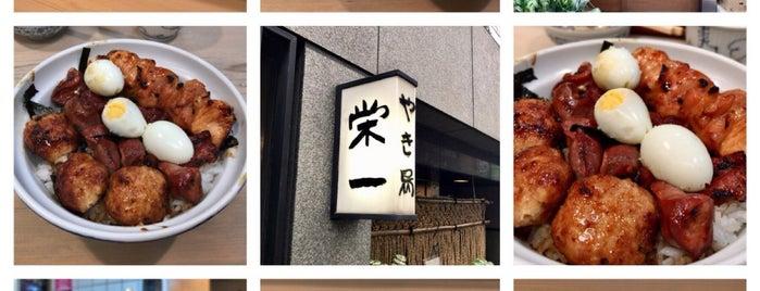 焼き鳥 小鳥焼き 榮一 is one of Orte, die kebi- gefallen.