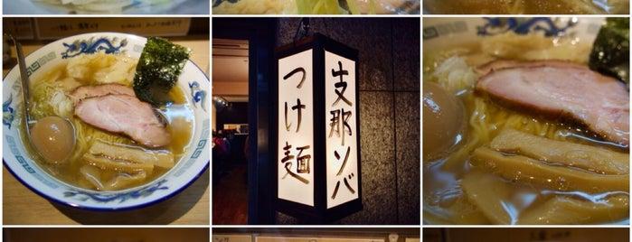 タナカタロウ is one of Orte, die kebi- gefallen.