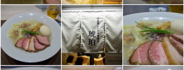宍道湖しじみ中華蕎麦 琥珀 is one of Orte, die kebi- gefallen.