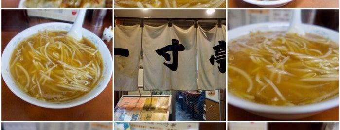 一寸亭 is one of Orte, die kebi- gefallen.