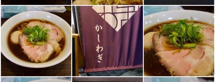 ラーメン かしわぎ is one of Orte, die kebi- gefallen.