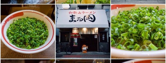 和歌山ラーメン まる岡 is one of Orte, die kebi- gefallen.