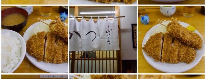 Tonkatsu Yamasaki is one of Orte, die kebi- gefallen.