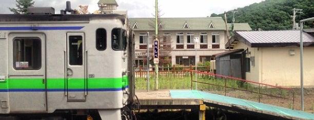 Rubeshibe Station is one of JR 홋카이도역 (JR 北海道地方の駅).