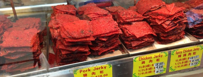 Malaysia Beef Jerky is one of Southeast Asian.