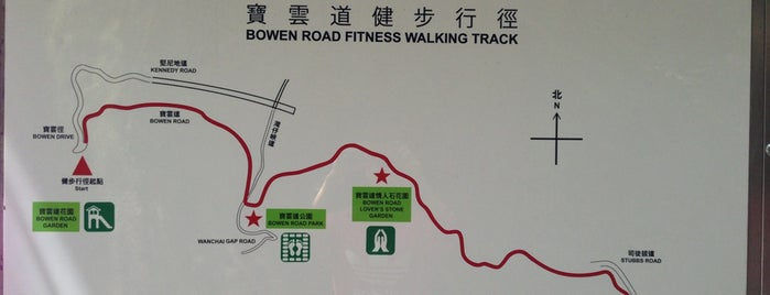 Bowen Road is one of HK's Roads Path.