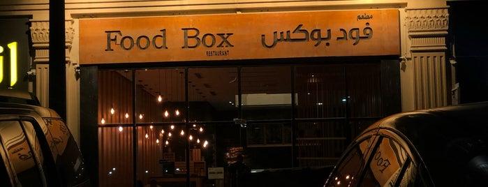 فود بوكس FOOD BOX is one of Food in Sharjah.