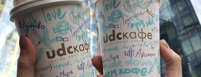 UDC кафе-bakery is one of Locais curtidos por Nataly.