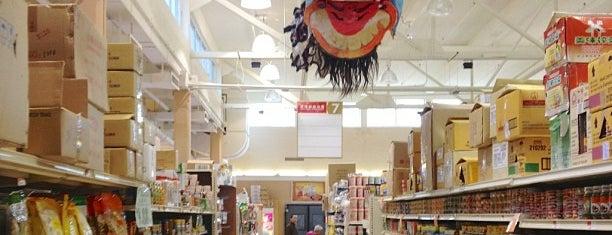 Super 88 Market is one of Tempat yang Disimpan Sophia.
