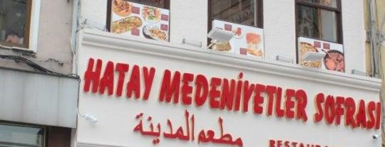 Hatay Medeniyetler Sofrası is one of สถานที่ที่ Erkan ถูกใจ.