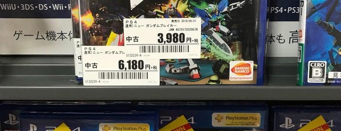 GEO is one of 支店名削除ヴェニュー.