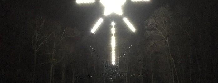 Bethlehem Star is one of Philadelphia.