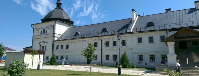 Тюремная психиатрическая больница НКВД is one of Mayya: сохраненные места.