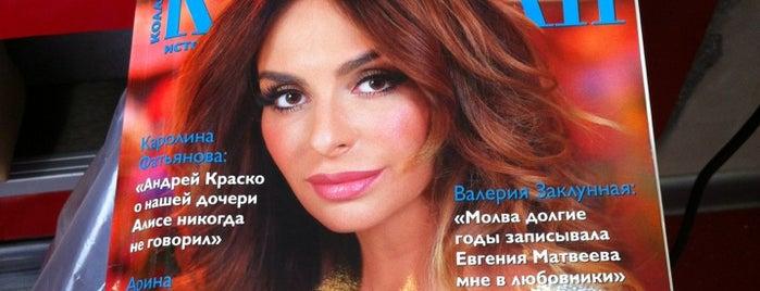 Салон Красоты Шпинель is one of Olgaさんのお気に入りスポット.